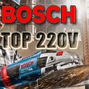 BOSCH TOP 220 V