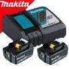 MAKITA  Kit acumulatori Li-Ion, 18V LXT, 6Ah (BL1860Bx2 + DC18RC)