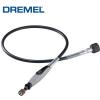 DREMEL  Ax flexibil (225)