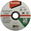 MAKITA  Disc taiere piatra 125x3 mm