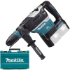 MAKITA DHR400ZKU Ciocan rotopercutor SDS-MAX, cu bluetooth, brushless, 2x18V, Li-Ion, 8J, fara acumulator in set (SOLO)