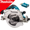 MAKITA DHS900ZU Ferastrau circular brushless si wireless, Li-Ion, 2x18V LXT, fara acumulator in set (SOLO)