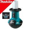 MAKITA DML810 Lampa de lucru cu autorevenire la verticala 202 leduri x 0.5W, Li-Ion, 18V fara acumulator in set (SOLO)