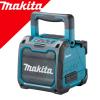MAKITA DMR200 Boxa bluetooth 4.0 compatibila cu acu Li-Ion 10,8V CXT, 14.4V LXT si 18V LXT fara acumulator in set (SOLO)