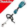 MAKITA DUX18Z Coasa multifunctionala brushless, Li-Ion, 18V LXT, fara acumulator in set (SOLO)