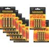 CROMWELL  Set 7 pachete baterii alkaline AA (5 pachete)  si  AAA (2 pachete)