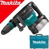 MAKITA HM002GZ03 Ciocan demolator SDS-MAX brushless si wireless, Li-Ion, 2x40V XGT, 20.9J, fara acumulator in set (SOLO) + Makpac