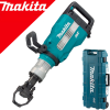 MAKITA HM1512 Ciocan demolator 1850W, 48.5J, cu AVT + Valiza
