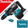 MAKITA HR005GZ01 Ciocan rotopercutor SDS-MAX brushless si wireless, Li-Ion, 40V XGT, 8J, fara acumulator in set (SOLO)