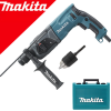 MAKITA HR2470X7 Ciocan rotopercutor SDS-plus 780W, 2.4J + Adaptor SDS PLUS/mandrina P-18150