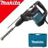 MAKITA HR4501C Ciocan rotopercutor SDS-max 1350W, 10.1J