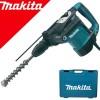 MAKITA HR4511C Ciocan rotopercutor SDS-max 1350W, 9.4J, AVT