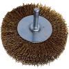 CROMWELL  Perie circulara montata pe osie din alama 70x15mm