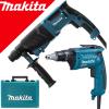MAKITA HR2630 Ciocan rotopercutor SDS-plus 800W, 2.4J + FS4000 Masina de insurubat electronica 570 W