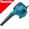 MAKITA UB1103Z Suflanta electrica 600 W