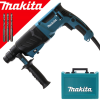 MAKITA HR2630 Ciocan rotopercutor SDS-plus 800W, 2.4J + 3 burghie SDS-Plus 10x110 mm P-29418(x3)