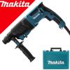MAKITA HR2630 Ciocan rotopercutor SDS-plus 800W, 2.4J