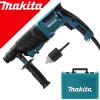 MAKITA HR2630X7 Ciocan rotopercutor SDS-plus 800W, 2.4J + Adaptor Mandrina Rapida P-18150