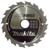MAKITA  Disc MAKFORCE 165x20x10T lemn, GROSIER